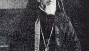 Свештеномученик Сава (Трлајић), епископ Горњокарловачки