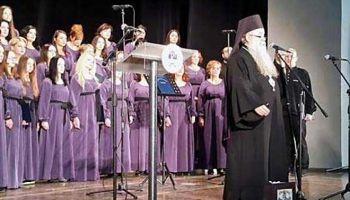 СРНА, 27.12.2915, Владика Хризостом: СПЦ ће отргнути од заборава српска стратишта