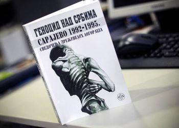 Миливоје ИВАНИШЕВИЋ: Реч о Сарајеву