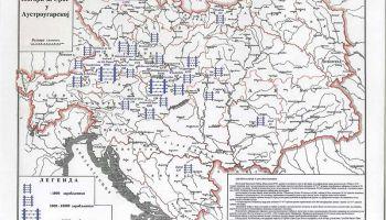 Проф. др Милоје Пршић и мр Сава Станковић: Логори за Србе у Аустроугарској