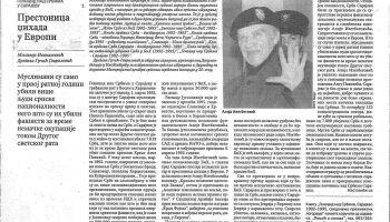 Политика: Престоница џихада у Европи - Геноцид над Србима у Сарајеву (1)