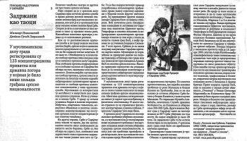 Политика: Задржани као таоци - Геноцид над Србима у Сарајеву (3)
