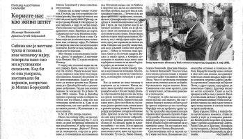 Политика: Користе нас као живи штит -  Геноцид над Србима у Сарајеву (8)