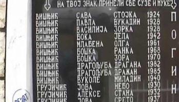 РТРС, 30.6.2017, Хоће ли ико одговарати за масакрирање 56 српских цивила у Јошаници код Фоче?