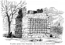 Ћеле-кула, из ратних цртежа Стевaнa Тодоровића (1832–1925)