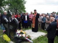 Помен за 32 српске жртве на Чемерну Фото: Срна