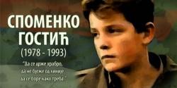 Споменко Гостић (1978–1993)