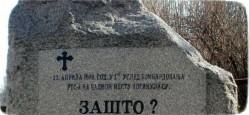 "Споменик ""Зашто"", Ташмајдан, Београд Фото: klubputnika.net"