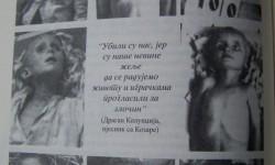 """За децу (1152 – 613 девојчица, 539 дечака, млађих од 6 година) која су умрла непознатог имена, идентификациони картон замењен талонима фотографија по 9 малишана означених бројевима, дечији логор у Сиску из система логора Јасеновац. Према: Музеј жртава геноцида, Каталог изложбе """"Били су само деца – Јасеновац гробница 19.432 девојчица и дечака"""", Библиотека Министрства иностраних послова Србије"""