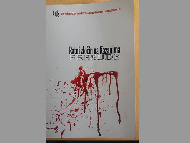 """""""Ратни злочин на Казанима - Пресуде"""" Фото: РТРС"""