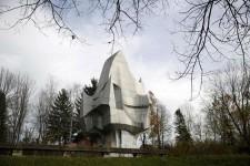 Шушњар, споменик Фото: Срби у БиХ