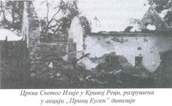 """Црква Св. Илије (1615) Крива Река, уништена у операцији СС """"Принц Еуген"""", 12.10.1942. године Фото: Портал Аналитика"""