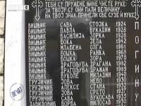 Хоће ли ико одговарати за масакрирање 56 српских цивила у Јошаници код Фоче? Фото: РТРС