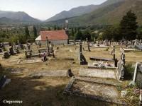 Српско гробље у Стрмици код Книна Фото: Милојко Будимир / НСПМ