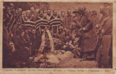 Парастос убијеним свештеницима и официрима у Јелашници, Ниш Фото: Нишке Вести