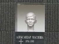 Споменик Александру Маслеши Фото: РТРС