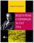 """Херман Канторович """"Вештачење о кривици за рат 1914."""" Фото: screenshot"""