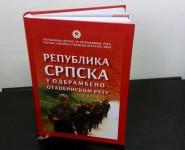 Представљена монографија о ратним злочинима над Србима у БиХ Фото: СРНА