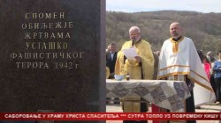Обиљежено 76 година од убиства 54 Срба у Бијелом Потоку Фото: РТРС screenshot