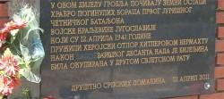 Спомен-табла на гробљу у Пучилама, Бијељина Фото: СРНА
