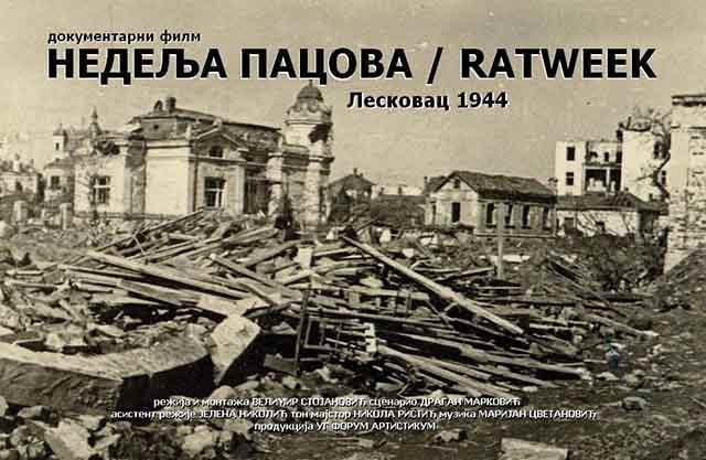 Документарни филм Недеља пацова Фото: ЈугМедиа