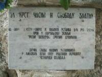 Спомен табла на устанк 6. јуна 1941.