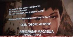 Филм о Александру Маслеши - најмлађем погинулом борцу Требињске бригаде Фото: screenshot