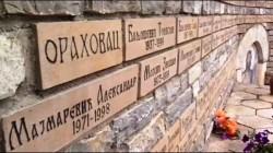 Велика Хоча: Спомен на нестале на Косову и Метохији Фото: ИН4С, КМ новости