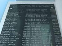 Спомен-табла жртвама у Трнову Фото: РТРС