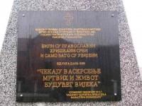 Спомен табла рударима из рудника Раковац, масакрираним 7. фебруара 1942. Фото: РТРС