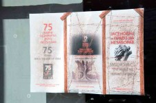 "Крагујевац: Изложба ""Јасеновац, право на незаборав"" Фото: Вести, Хаџи Марко Вујичић"