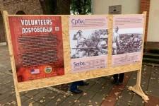 Фондација Халијард: Помен добровољцима у Првом светском рату Фото: Вести онлајн, Фондација Халијард