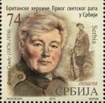 Флора Сендс на комеморативној поштанској маркици ПТТ Србије 2015. Фото: Википедија