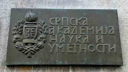 САНУ (Српска академија наука и уметности) Фото: Спутњик, Лола Ђорђевић