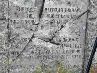 Гаравице: Остаци спомен-табле на стратишту Гаравице, Бихаћ Фото: РТРС