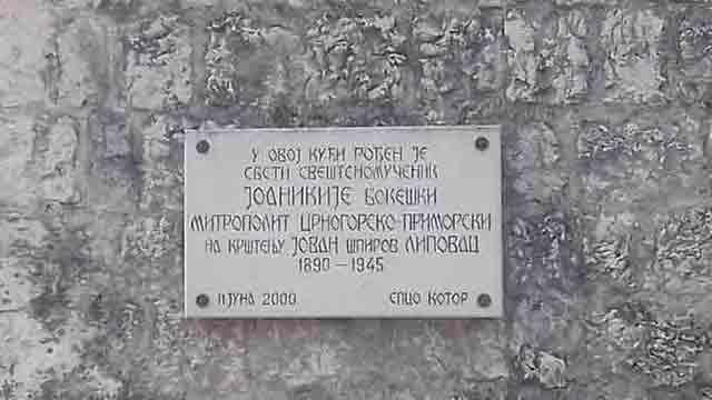 Спомен-табла на родној кући митрополита Јоаникија (Липовца) Фото:Стање ствари